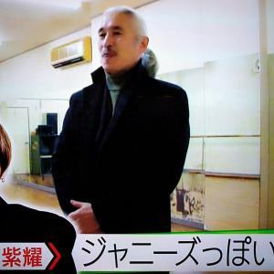 平野紫耀さんを発掘したボビー吉野さんのある点に賞賛の声