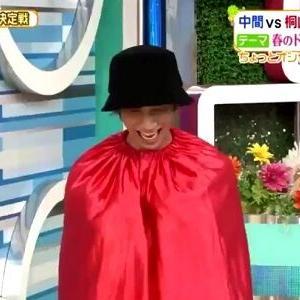 ヒルナンデスに出演した田中樹さんに視聴者からあるツッコミ続出?