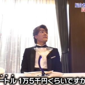 """リーダー不在の鉄腕DASHで森本慎太郎さんに""""ある声""""が続々寄せられる"""