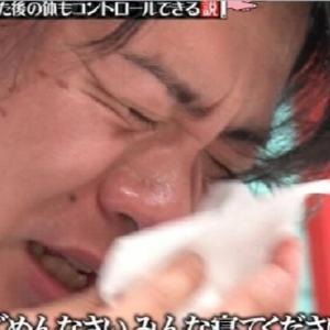 """【甦る記憶?】号泣の野田クリスタルさんを観た視聴者から""""ある指摘""""が続出"""
