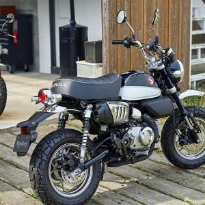 長く愉しむなら!「40歳からのバイク選び基準」身の丈に合ったバイク【ホンダ モンキー125】