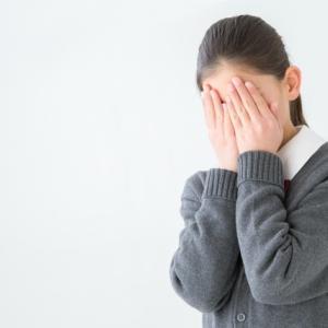 うつ病と併発しやすい対人恐怖症!症状や治療法は?