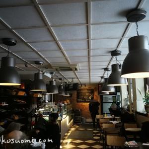 【フィンランド】カフェ紹介 5 コンディトリア マリ- Konditoria Mari  - コーヒー、菓子パン1ユーロの激安カフェ【タンペレ】