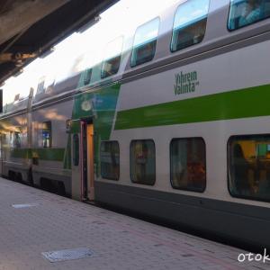 【フィンランド】ヘルシンキ - タンペレ間の電車移動【チケットの買い方・乗り方】