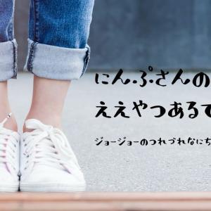 【妊婦さん、ママさん必見!】むくみに優しいマタニティ靴ブランド4選<パパLv.-164>