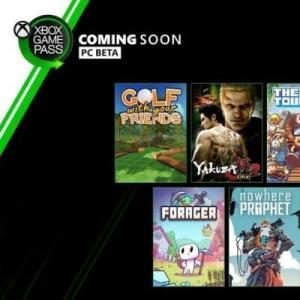 7月の XboxGamePass 更新内容【おすすめは Forgar】