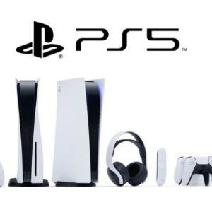 PlayStation5の予約特設サイトまとめ【PS5/PS5DE】