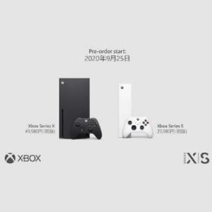 【諦めるのはまだ早い!】XboxSeries X|S 予約特設サイトまとめ