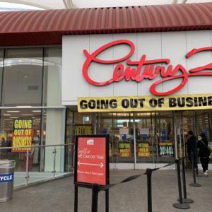 Century 21 も閉店!