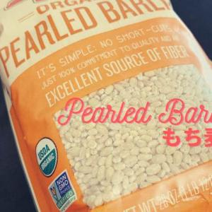 アメリカでもち麦はPearl Barley?