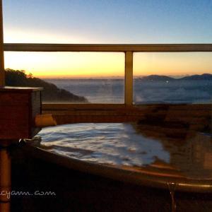 絶景客室露天風呂 天空海遊の宿「末広」お風呂編
