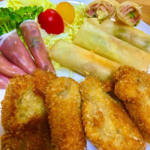 4/25 ~ セロリとチーズの春巻き ~