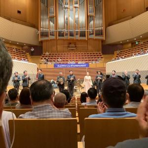 N響室内合奏団のウィーンコンサート 素晴らしかった
