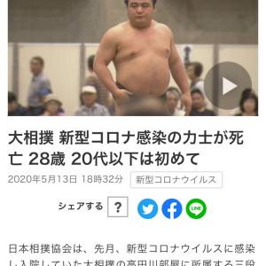 東京も今日の感染確認は10人で