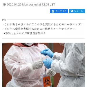 ここまで日本の死者は少ないが