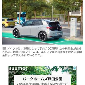 次世代の環境車両はEVなのか?