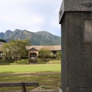 阿蘇鍋の平キャンプ 根子岳から下山して