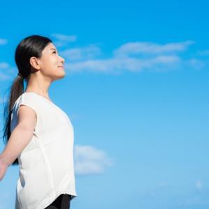 HSPが抱えているストレスを解消して楽に生きる方法を考えてみた