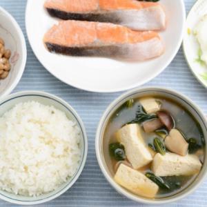 【教材で勉強】子宮筋腫が小さくなる食事紹介します。