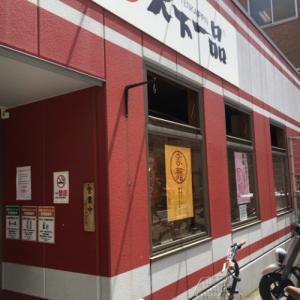 「天下一品 博多駅前店」相変わらず濃くて中毒性高し