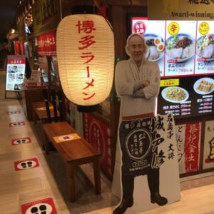 「名島亭 博多デイトス店」移転後初訪問!美味さは変わらず!