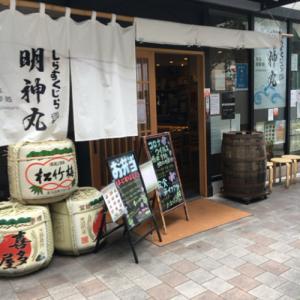 薬院「博多海鮮処 しらすくじら 明神丸」海鮮ユッケ丼がイイネ!!