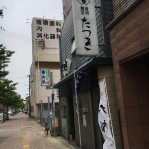 姪浜「寿司割烹たつき」すしランチがコスパ良すぎる!