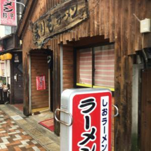 飯塚市「ラーメンまりも」これぞラーメン屋さんという風情で味噌ラーメン