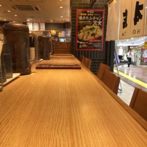 博多「めしや多幸橋本店」博多駅で夜定食が食べられる貴重なお店