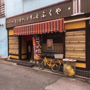 飯塚「とんかつふくや」溢れ出すチーズかつは絶品