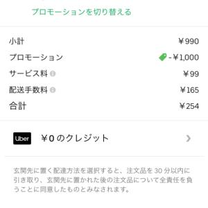 半道橋「肉弁当専門 木林商店」牛カルビ焼肉弁当をUber Eatsで!