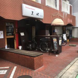渡辺通「真心(shin shin)」特製担々麺は辛くて濃くてイイ