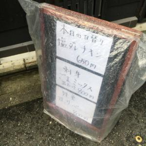 渡辺通「まつ永水産」刺身定食が安すぎてもうやみつきだよね