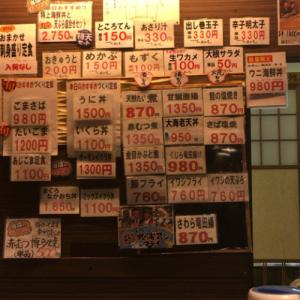 長浜「博多魚がし 市場会館店」ごまさば定食はやっぱ最高!