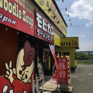 蒲田「モヒカンラーメンセンター 福岡店」久留米の名店がやってきた!