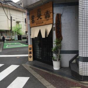春吉「濃厚担担麺 博多 昊」抜群に美味いふわふわ濃厚担担麺(冷)