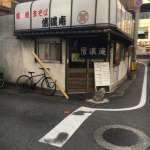 吉塚「信濃庵」カツざる丼はコスパ優秀でありました