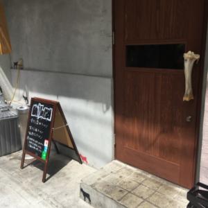 渡辺通「福岡煮干しラーメン ニボラ」う・・・うますぎるぞ煮干しラーメン