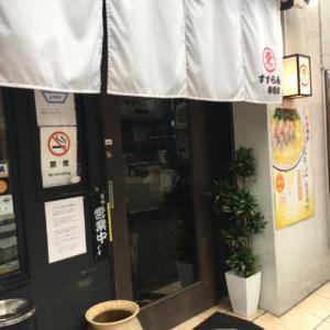 「麺処 すずらん 春吉店」春吉そば(塩)はなかなか美味いぞ