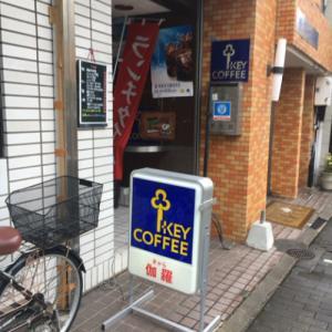 対馬小路「喫茶伽羅」喫煙可能なレトロ喫茶店