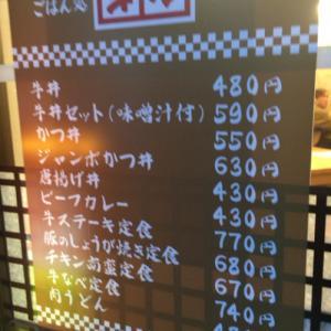 博多「牛心 駅前店」チキン南蛮定食がちょうど良い!