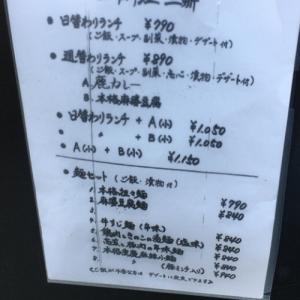 天神北「本格四川料理 三鼎」抜群に美味い本格麻婆豆腐