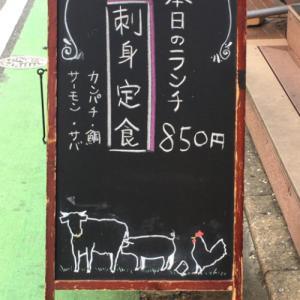 渡辺通「とり男(TORIO)」刺身まで美味いなんてすごい
