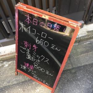 渡辺通「まつ永水産」刺身ごまミックス定食は高コスパ!!