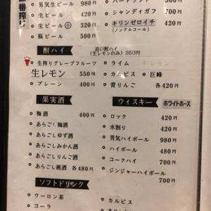 博多「博多たんか」牛タンも美味いが焼めしも泣ける美味さ