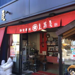 鹿島「立花屋」祐徳稲荷神社参道の食事処でカツ丼を食らう