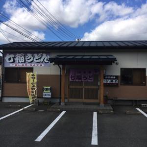 桂川町「七福うどん」かつ丼と二八ミニ蕎麦のセットが最高