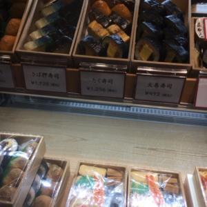 「やま中 JR博多シティいっぴん通り店」名店の味を電車で食べよう