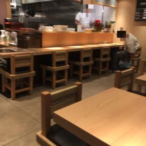 「はかた天乃 KITTE 博多店」朝食は銀ダラ味噌定食で決まり!!