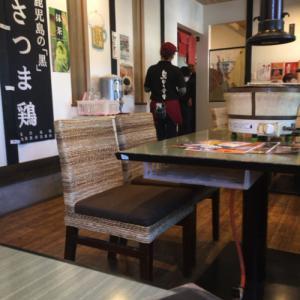 諫早「鳥むら食堂」太っ腹サラダバー無料サービスに感激!